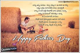 Good Father Day Quotes