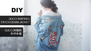 diy gucci inspired patch denim jacket seriously棒 youtube