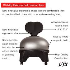 Yoga Ball Desk Chair Benefits by Stability Ball For Desk Box Springs Home Entertainment Entryway K