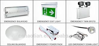 battery operated resistant led rechargeable emergency light