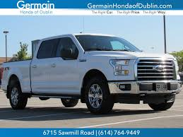 Pre-Owned Trucks For Sale | Germain Automotive Group