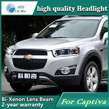 car styling l for chevrolet captiva headlights led