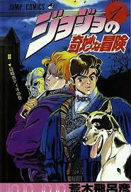 Jojo's Bizarre Adventure-JoJo no kimyô-na bôken