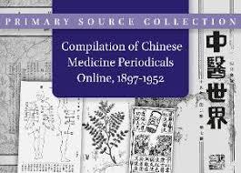 humanis si鑒e social of medicine periodicals 1897 1952