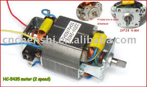 Specifications And Product Details For Hand Blender Motor