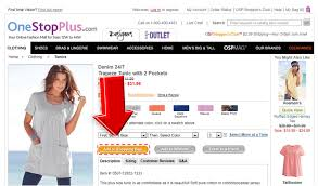 One Stop Plus Coupon Code | Coupon Code Fredericks Of Hollywood Panties 3 Slickdealsnet Dr Original Arch Support Socks 1 Pair Plantar Fasciitis Large Coupons 30 Off At Smoke 51 Coupon Code Crayola Experience Easton Perfumania Codes September 2018 Deals Hollywood Promo Birthday Freebies Oregon Dual Stim Rabbit Vibrator Framebridge Discount Coupon Code Deal Ohanesplace Best Offering 50 Off On How To Make A Dorm Room Cooler