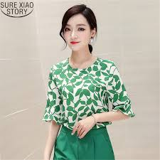 2017 Summer New Arrival Women Elegant Tops Printing Shirt Korean Fashion Ladies Crop 195F 30 In T Shirts From Womens Clothing Accessories On