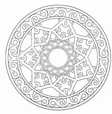 Mandala Coloring Pages Free Printable Adults AZ