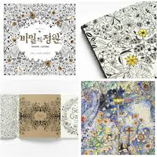 Secret Garden Colouring Book Inky Treasure Hunt And Coloring By Johanna Basford Korean