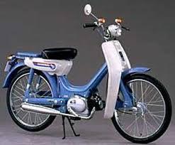 1969 Vintage And Classic Hondas
