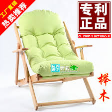 100 Folding Chairs With Arm Rests Wood Folding Chair Recliner Lounge Chair Armrest Lunch Siesta Chair