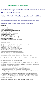 Front Desk Clerk Salary by 100 Including Salary History In Cover Letter Mail