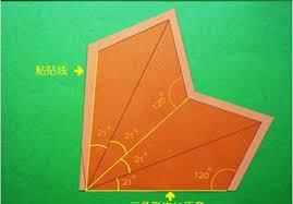 Diy 3d Paper Star Wall Lamp Shade 00