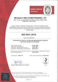 bureau veritas hong kong certifications mcquay