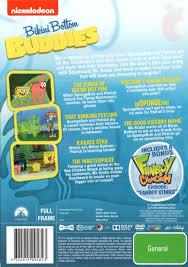 Spongebob That Sinking Feeling Full Episode by Image Bottom Dvd Back Cover Jpg Encyclopedia
