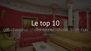 les plus chambre top 10 des chambres d hôtel les plus chères du monde