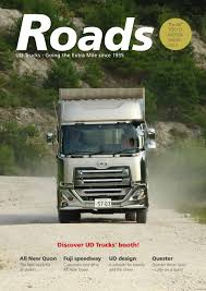 Roads Special Tokyo Motor Show 2017 Issue By UD Trucks Corporation ...