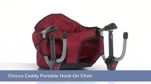 chicco caddy hook on chair red babies r us