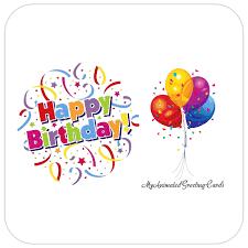 Animated Happy Birthday Surprise Card