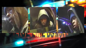 100 Two Men And A Truck Jacksonville Fl Sought In Armed TM Robbery At Wells Fargo