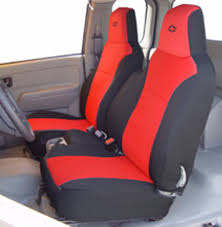 Zoom In Cars: Custom Car Seat Covers - Different Designs To Match ...