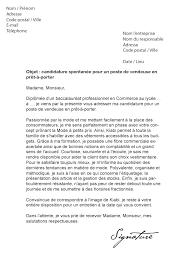 lettre de motivation kiabi vendeuse en prêt à porter