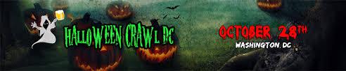 Clarendon Halloween Bar Crawl by Dc Halloween Crawl Dc Halloween Crawl 2017