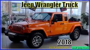 Best 2018 Jeep Comanche Price | Review Car 2019 Jeep Truck 2018 With Wrangler Pickup Price Specs Lovely 2017 Jeep Enthusiast 2019 News Photos Release Date What Amazing Wallpapers To Feature Convertible Soft Top And Diesel Hybrid Unlimited Redesign And Car In The New Interior Review Towing Capacity Engine Starwood Motors Bandit Is A 700hp Monster Ledge