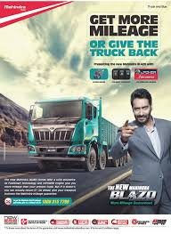 Mahindra Trucks And Buses Automotives Ltd Ideal Motors Mahindra Truck And Bus Navistar Driven By Exllence Furio Trucks Designed By Pfarina Youtube Mahindras Usps Mail Protype Spotted Stateside Commercial Vehicles Auto Expo 2018 Teambhp Blazo Tvc Starring Ajay Devgn Sabse Aage Blazo 40 Tip Trailer Specifications Features Series Loadking Optimo Tipper At 2016 Growth Division Breaks Even After Sdi_8668 Buses Flickr Yeshwanth Live This Onecylinder Has A Higher Payload Capacity Than