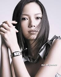 Aoi Miyazaki — EMPORIO ARMANI