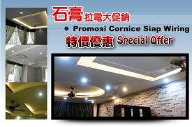 e Stop Lighting & Renovation in Johor Malaysia NEWPAGES