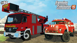 Farming Simulator 15 моды: ПОЖАРНЫЕ МАШИНЫ DLK 23/12 и ЗИЛ-130 (80 ... 1982 Hahn Hcp10 Fire Engine Regular Car Reviews Youtube Funny Lafd Light Force 3 Los Angeles Department Dozens Of Montreal Fire Trucks Respond To 5 Alarm Trucks Garbage Teaching Patterns Learning Youtube Truck Truckdomeus Engine Siren Sound Effect Truck 12 Old Town Firetruck Httpswyoutubecomuserviewwithme Ambulance Rponses And Fires Best Of 2013 Funeral Poession For Mcallen I Love This Road Rippers In Target Orlando 1 Responding Police Videos Children 2014 Kids