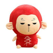 Amazoncom Monkey Plush Stuffed Animals Plush Doll Animal Toys