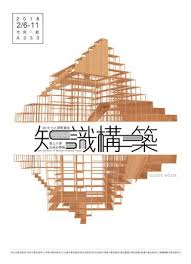 electrom駭ager cuisine gept中高級單字by cat issuu