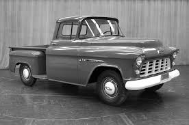 12 Pickups That Revolutionized Truck Design File55 Dodge Cseriesjpg Wikimedia Commons 1955 Power Wagon For Sale Classiccarscom Cc966676 Images Of Cars 50 Calto Pics 2011 Ram 1500 Cc 15 Level Kit 3055520s Dodge Ram 20150718 103755 Forum Truck Forums Hot Rod Network Heartland Vintage Trucks Pickups 1954 Panel 1953 Pick Up Stock 632 Located In Our Louisville Ky New 20 Car Reviews Models