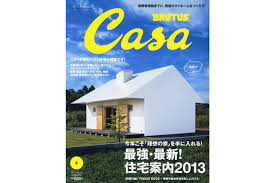 100 Casa Magazines Nyc Japanese Mens Fashion Where To Buy HYPEBEAST