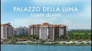 100 Palazzo Del Mare Fisher Island Discover La Luna And