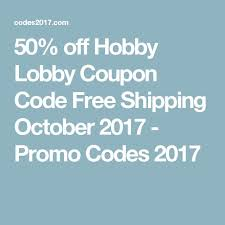 Bed Bath Beyond Retailmenot by 25 Unique Hobby Lobby Coupon Code Ideas On Pinterest Coupons