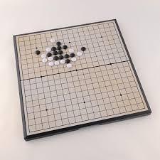 qoo10 foldable of go board magnetic weiqi set study