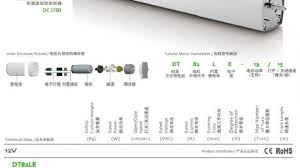 Motorized Curtain Track India by Home Wireless Motorized Curtain Railremote Control Electric Inside