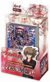 Yugioh Starter Deck Yugi Reloaded Opening by Awesome Card Games December 2013