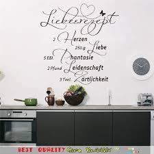 citation sur la cuisine allemand amour recette citations stickers muraux cuisine chambre