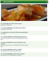 wok heimservice unterhaching wok asia