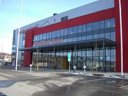 File Swedbank Arena Outside JPG Wikimedia mons