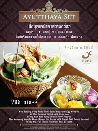 cuisine com nara cuisine home menu prices