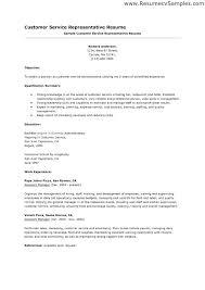 Customer Service Resume Template Representative Skills Summary For Examples Amazing