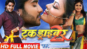 Truck Driver 2 || Super Hit Full Bhojpuri Movie 2017 || Bhojpuri ... 9 Super Cool Semi Trucks You Wont See Every Day Nexttruck Blog How Did This Get Made Maximum Ordrive Oral History California Truck Driver Climbs Aboard Movie Star Bandit Rig Siphiwe Balekas Fourminute Fit Tips Guideposts Release Date 11 April 2008 Movie Title The Take Studio Stock Peterbilt Tanker From Duel On Farm Near Lincolnton Hit Bhojpuri Full Movie Truck Mid America Driving School Malvern Arkansas Line Bookstore 18 Of The Worlds Most Famous Drivers Return Loads Anatomy Of A Scene Drive Creyellowcom Tesla Autopilot 80 Software Is Released Money