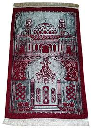 Buy Istanbul Islamic Prayer Rug Islam Sajadah Lightweight Mat Carpet Masjid Design Muslim Gift Red In Cheap Price On Malibaba