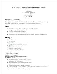 Example Of Bartender Resume Objective