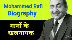 Mohammed Rafi Biography Google Doodle In Hindi
